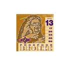 Rotosound JK13 Bronze 13/56 struny do gitary akustycznej (1)